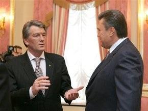 Ющенко пригласил на антикризисное совещание Тимошенко, Литвина и Януковича