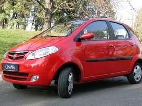 Лучшее ценовое предложение на автомобили Chana