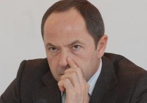 Тигипко выступил против присвоения русскому языку статуса государственного
