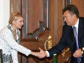 НГ: Янукович и Тимошенко делят власть на двоих