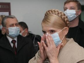 Корреспондент: Тимошенко еще три месяца назад сделала прививку от свиного гриппа