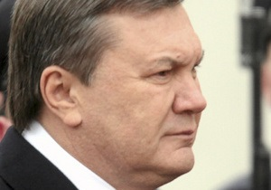 Янукович ветировал закон О применении амнистии в Украине