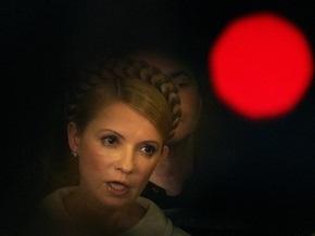 В созвездии Стрельца появилась звезда Юлии Тимошенко