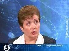 Писаренко: Вопрос об увольнении Семенюк почти на 100% решен