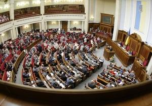 Сегодня Рада решила работать до рассмотрения всех законопроектов повестки дня