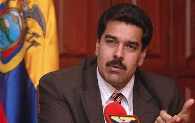 Верховный суд Венесуэлы вернул полномочия парламенту