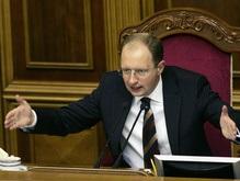 В Раде официально начались переговоры о создании коалиции