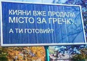 Финансирование выборов: с добром за  добром  - ВВС Україна