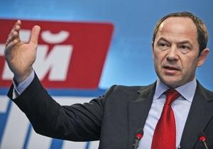 Тигипко заявил о давлении на Сильную Украину в восточных областях