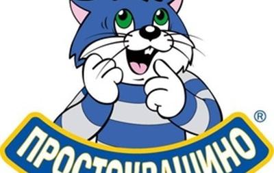 Агентство PR-Service выиграло тендер на реализацию коммуникационной программы для ТМ «Простоквашино» (Юнимилк)