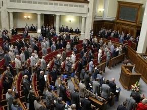 Верховная Рада обсудит информацию о секс-скандале в Артеке