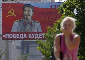 Белорусские коммунисты собирают деньги на памятник Сталину в Минске