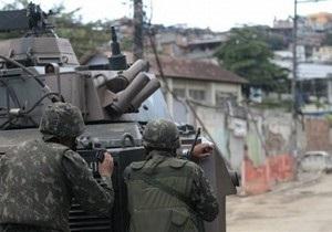 В Рио-де-Жанейро полиция взяла под контроль последний оплот наркомафии