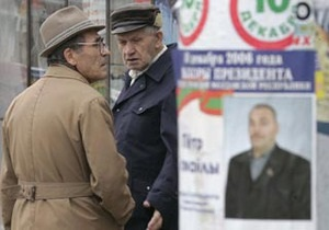 Россия прекратила финансовую помощь  Приднестровью