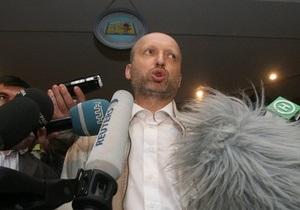 Турчинов рассказал, как оппозиция собирается освободить Тимошенко