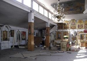 Суд приговорил организаторов взрыва в Свято-Покровском храме Запорожья к 14 и 15 годам тюрьмы