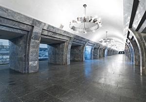 Завтра перед концертом Мадонны будут закрыты две станции киевского метро