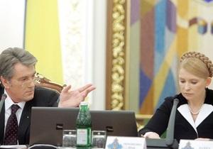 Ющенко предлагает Тимошенко покинуть политику