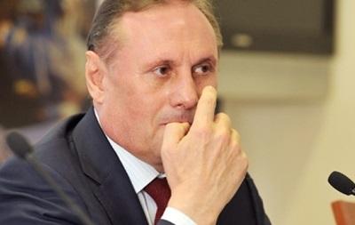 ГПУ: Єфремов вивів мільйони в іноземні компанії