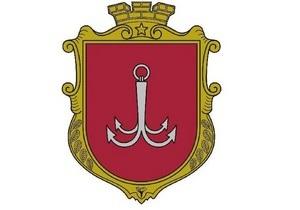 На гербе Одессы появится советская звезда