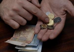 Ъ: Украинцам разрешили не предоставлять банкам личные данные