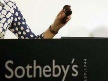 Sotheby s и Christie s  продали лоты на рекордную сумму
