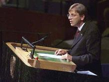 Парламент Бельгии утвердил временное правительство