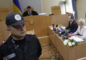 Тимошенко назвала Киреева  своим другом