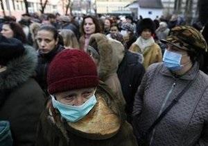 В Украине за последние сутки от гриппа и ОРВИ погибли 9 человек