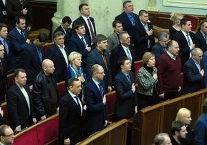 DW: Украинскую оппозицию и власть объединила евроинтеграция