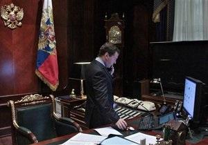 Медведев назначил посла в Великобританию