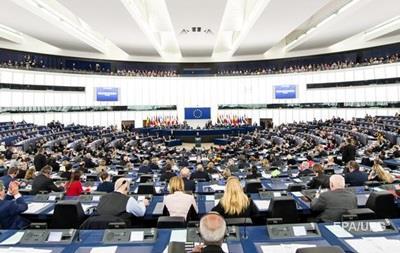 Сегодня и завтра ЕС решает судьбу безвиза Украине