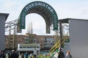 Матч 1/4 финала Кубка Украины Полтава-Шахтер отменен