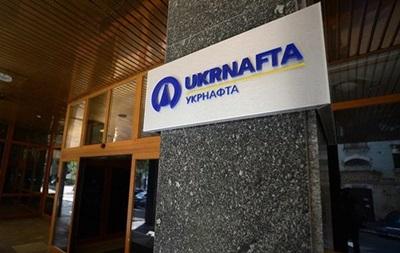 Генпрокуратура проводить обшук в Укрнафті