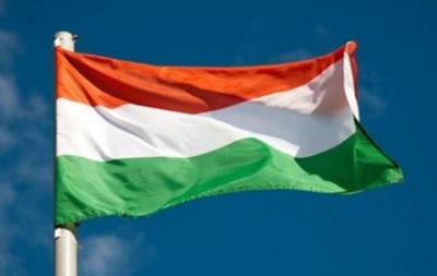 На Закарпатті вандали пошкодили прапор Угорщини