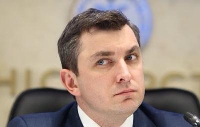 Голова Фонду держмайна йде у відставку - ЗМІ
