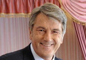 Ющенко поздравил Януковича с легитимным избранием на должность президента