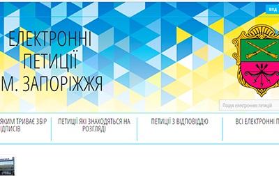 Активист предложил построить в Запорожье международный автовокзал