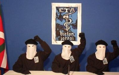 Баскські сепаратисти з ЕТА почали здавати зброю