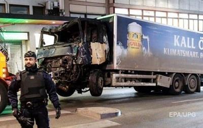 Теракт у Стокгольмі: арештовано двоє людей