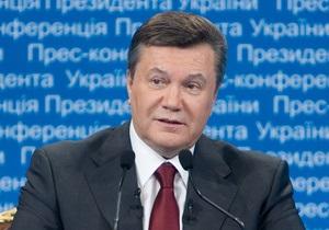 Янукович: Киев готов отсрочить соглашение с ЕС об ассоциации