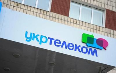 На Донбасі припинив працювати Укртелеком