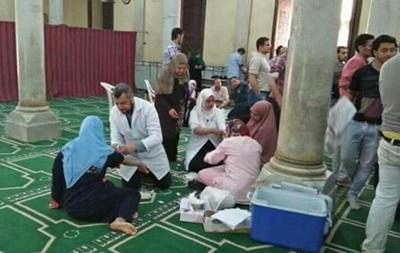 Теракты в Александрии