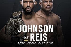 UFC Fight Night 108: промо відео турніру