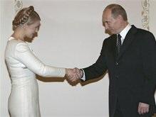 Путин посоветовал Тимошенко вовремя платить за газ