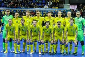 Футзал: Збірна України обіграла Хорватію і вийшла на Євро-2018