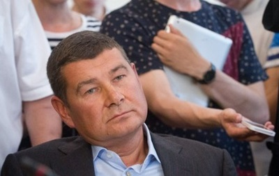 ГПУ дали документи для екстрадиції матері Онищенка