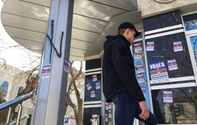 В Одессе пикетируют отделение Сбербанка