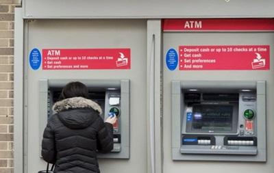 У США четверо росіян зізналися в шахрайстві з кредитками