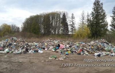 У Тернопільській області викинули 120 тонн сміття зі Львова